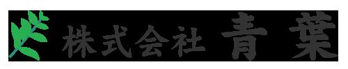 道路設計コンサルタント/広島【年間休日125日/完全週休2日制